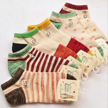 特价清货  彼得兔船复古女袜 女士刺绣粗针校园风袜子批发
