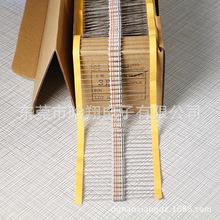生产工厂批发 铁线1/2W 1W 10R绕线 排带插件 保险丝 电阻器