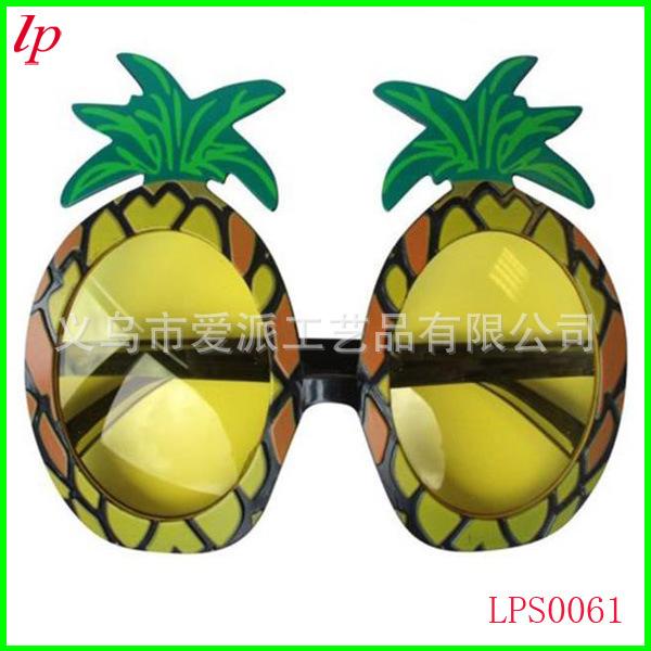 夏威夷沙滩菠萝眼镜 舞会派对水果造型菠萝眼镜 party塑料眼镜
