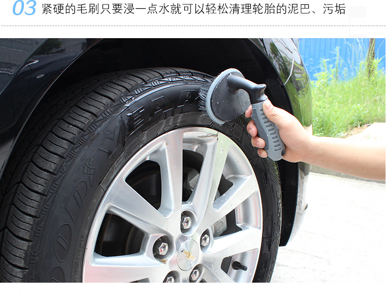 Car U Tire Brush _ 06