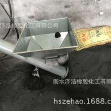 涡流泵B89-891668