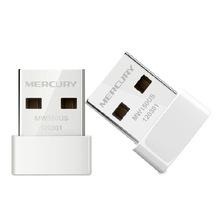 正品水星 MW150US USB无线网卡 模拟AP功能迷你型 台式机无线网卡