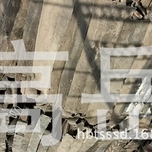 """郑永年提醒警惕美国新套路:""""牺牲""""香港对付中国"""