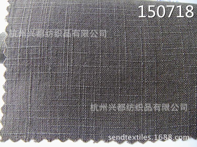 150718天丝麻混纺竹节 (8)