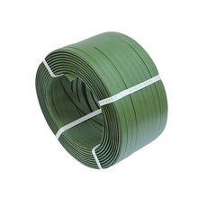 【厂家现货】定制绿色黑色手工PP带聚丙烯手工打包带 彩膜打包带