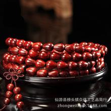 帝王神木 印度小叶紫檀水滴珠108颗念珠手链顺纹老料中国韵味
