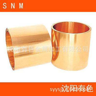 无氧铜管 高纯度 电子级材料 医疗行业使用产品 国标品质保障