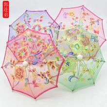 纯手工透明复古伞蕾丝绣花长柄伞雨伞儿童玩具伞 小绣花伞
