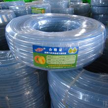 玻璃杯FCD72D978-72978662