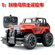 牧馬騎士 輪遙控越野車 四通遙控賽車 吉普遙控汽車兒童跨境玩具