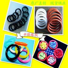 厂家现货硅胶 丁腈橡胶O型圈 氟胶O型防水密封圈 硅橡胶平垫圈