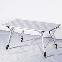 户外折叠沙滩桌饭店食堂简易折叠桌子节省空间方便携带多用折叠桌