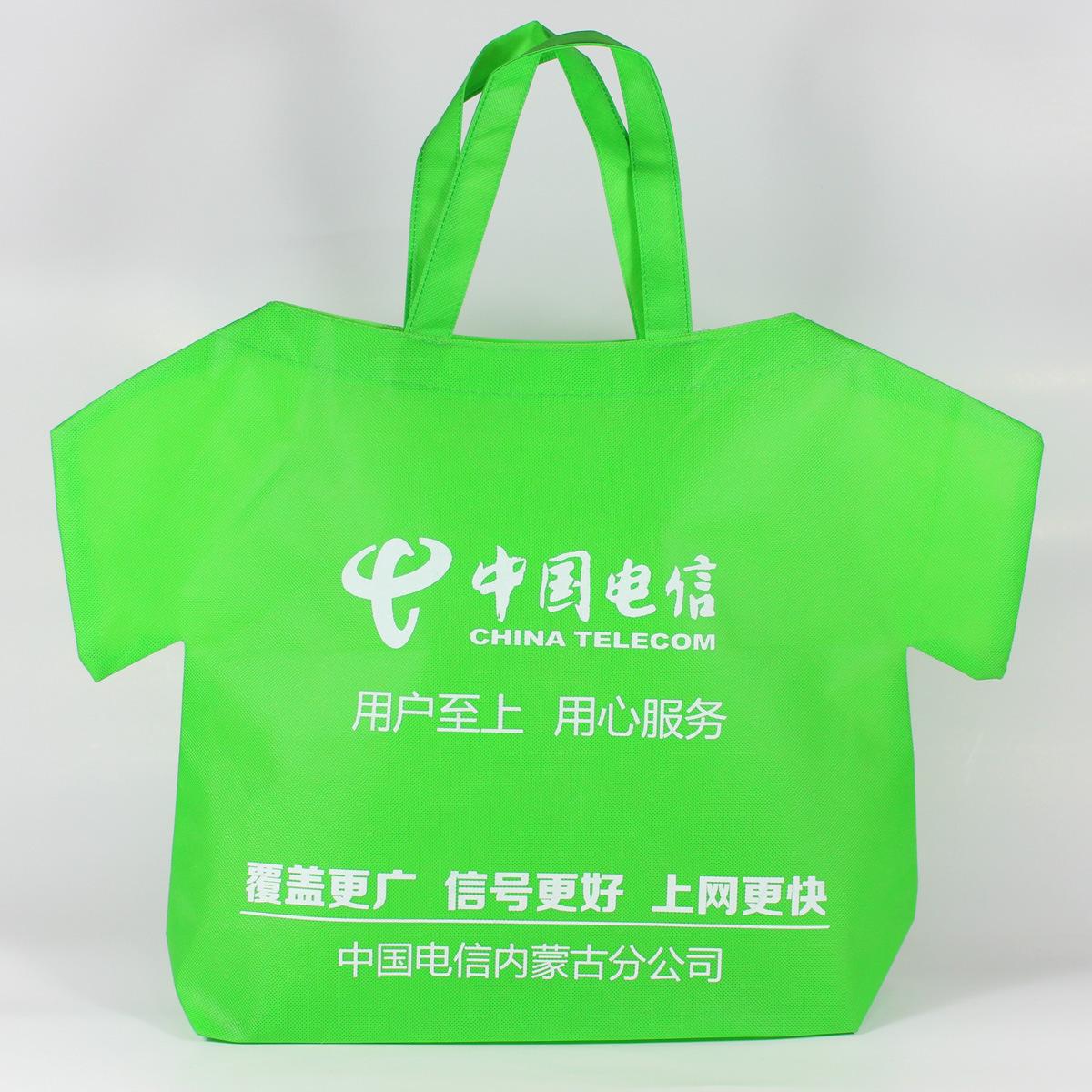 无纺布仿T恤背心袋 服装创意广告宣传无纺布袋订制logo