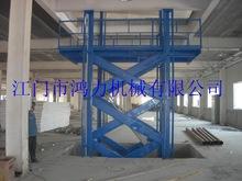 汕頭潮州湛江固定剪叉升降平臺1噸 3米 廠房簡易貨梯 裝卸貨臺
