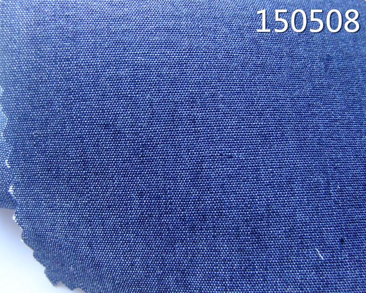 150508天丝牛仔 (4)