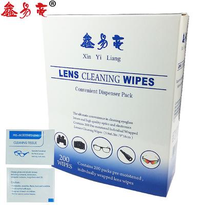 鑫易亮擦眼镜纸德国技术镜头清洁纸湿巾一次性眼镜布400片装新品