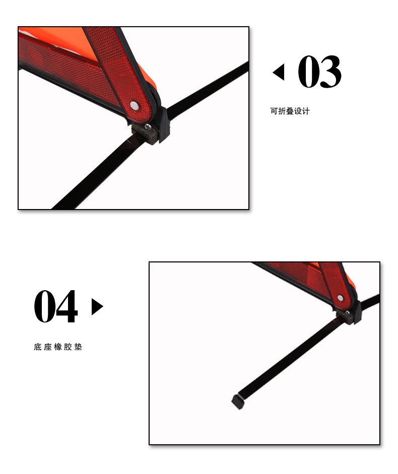 Chenyang Auto Accessories Details_05