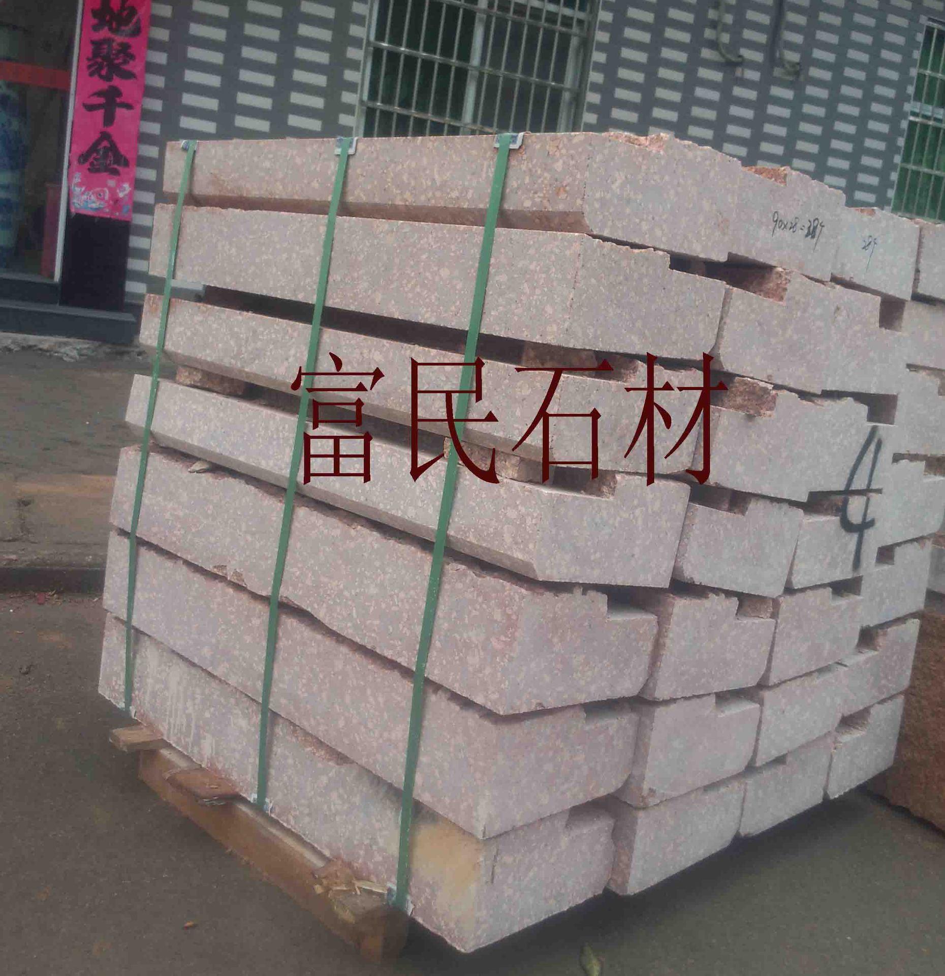 供应优质江西红色优发娱乐wwwyoufa777-映山红花岗石路沿石