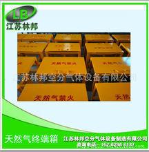 二氧化碳接頭箱 混合氣體點閥箱 乙炔終端箱 氬氣氮氣氧氣終端箱