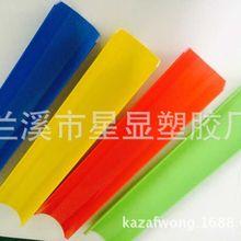 温室F89D972C7-899