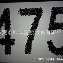 包装薄膜4342-434
