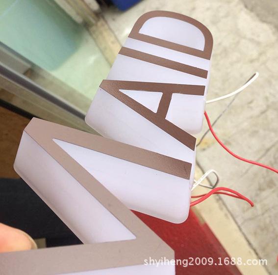 Daxian logo - word