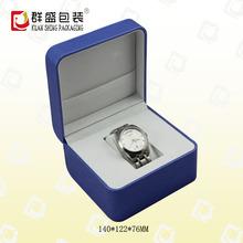 手表盒厂家专业生产精工PU皮手表盒 圆角高级塑料手表盒 远销上海