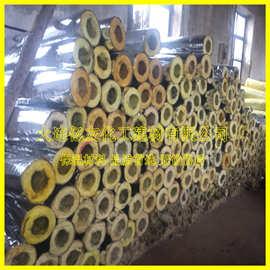 廠家直銷岩棉管殼 玻璃棉管殼 锅炉蒸汽加鋁箔保溫管防火耐高溫