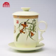 高档陶瓷过滤内胆带盖泡茶杯250ml四件套办公杯可定制品茗杯批发