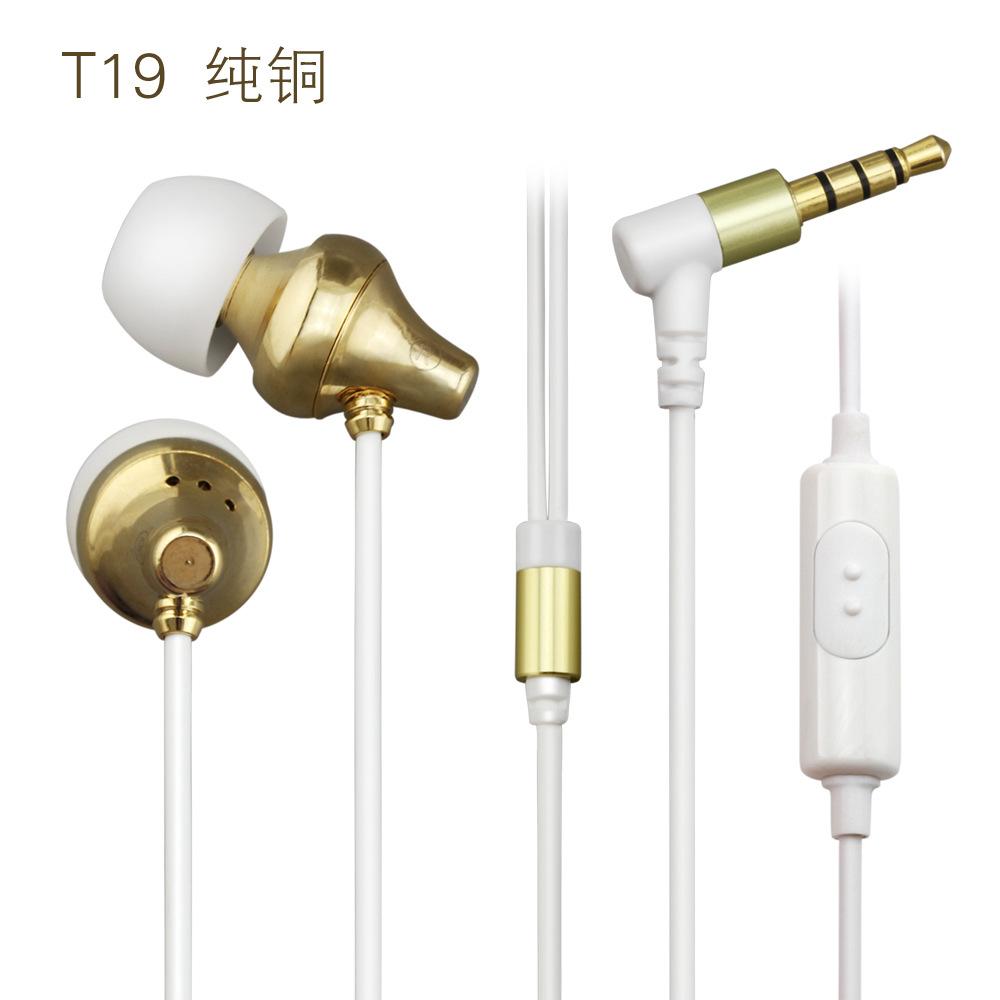 厂家直销批发入耳式纯铜金属耳机HIFI音质低音动感强劲通用麦克风