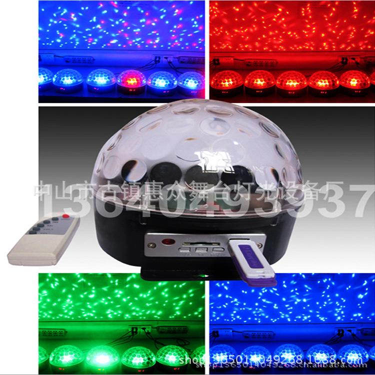 古镇批发舞台ktv灯LED水晶声控魔球MP3无线水晶魔灯球迪斯科彩球