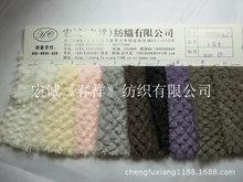 840# 小菠萝毛绒布剪花南韩PV绒刷花菠萝绒服装礼品玩具绒布面料
