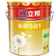 硫化剂FD8-8631747