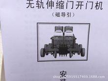 连云港 南通 淮安 徐州百胜无轨机/无轨机器人电机/420电机