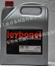 原装leybonol 莱宝真空泵油LVO100 Oerlikon Leybold质量保证