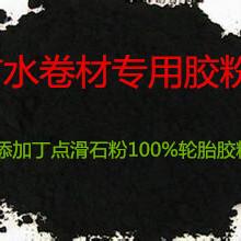 """""""中国新首善""""累捐120亿:吃地瓜面长大,靠14元助学金读完大学"""