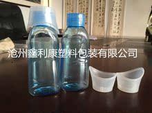 优质厂家直销  现货5ml洗眼液瓶 优质洗眼杯 翻盖 规格齐全