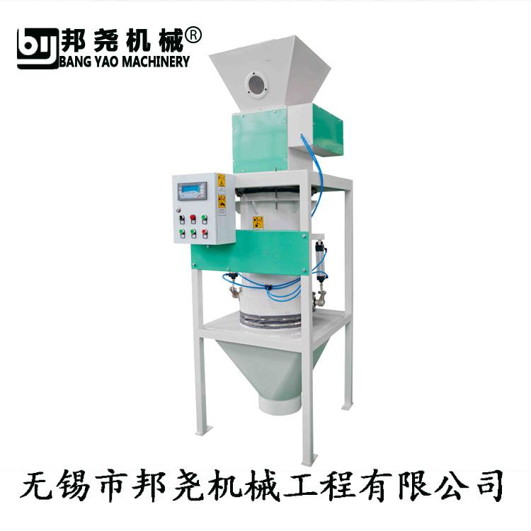 累计秤专业生产厂家邦尧机械工程