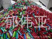 特價推薦:進口拆機18650鋰電池 3.7V 1000MAH--1400MAH 量大價優