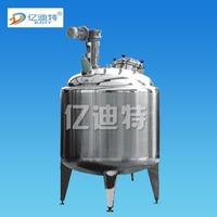 Реакционная смесь для смешивания Смесительный бак для подогрева пара Электрический смеситель высокая Производитель смесительной емкости с дисперсной дисперсией