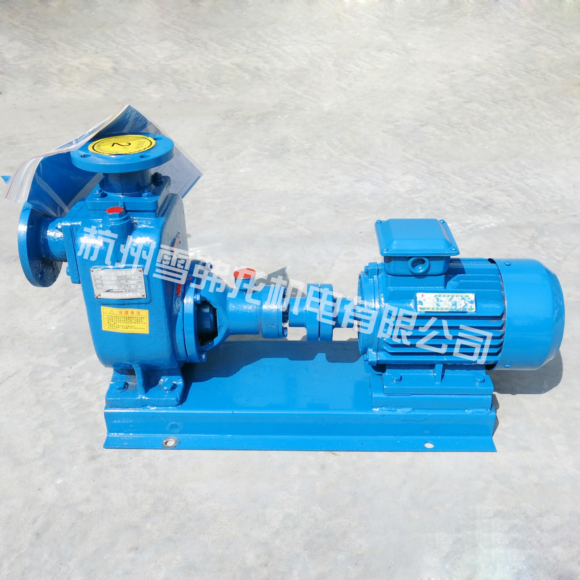 100ZX100-40电动工业流程泵自吸式抽清水泵/ZX卧式清水自吸泵