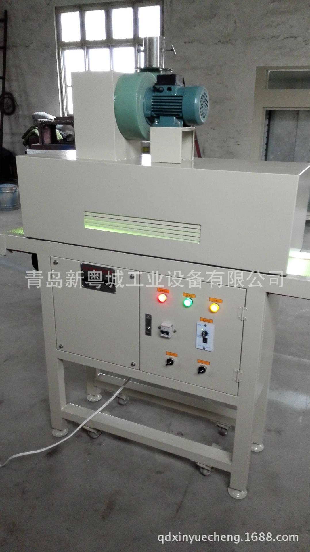 紫外线光固化机_青岛uv固化机|紫外线光固化机|uv|新粤城