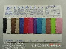 壓紋鋼絲交錯亂紋PVC皮革鋼絲交叉細線壓紋亂紋壓花PVC水刺底皮革