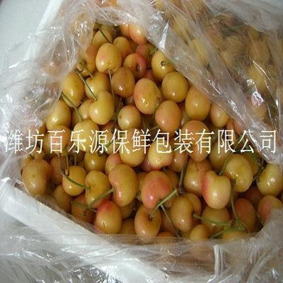 供应樱桃专用百乐源物理活性保鲜塑料袋