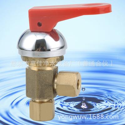 净水龙头,球阀三通,RO挂板,水减压阀,变压器等纯水机配件