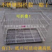 假一賠十不銹鋼加粗泰狗籠子比熊加粗狗圍欄環保寵物圍欄寵物柵欄