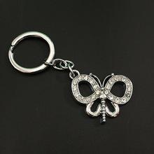 禮品贈送創意蝴蝶點鉆鑰匙扣   女鑰匙鏈掛件可愛包包掛飾