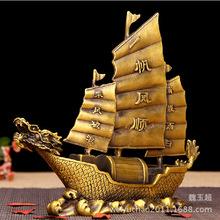 厂家直销纯铜一帆风顺帆船摆件 办公室书房家居饰?#25151;?#21381;风水摆件
