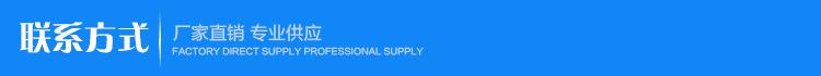 供應 HXGN15-12環網柜 高壓環網柜 sf6環網柜 交流封閉式開關設備