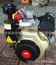 高品质 科普KD188FA柴油发动机 电启动 单缸风冷188柴油机